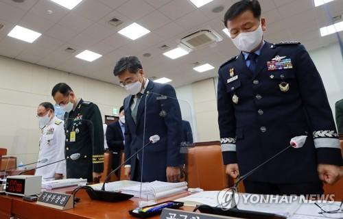 韓防長稱空軍性侵案最初被報告為單純死亡事件