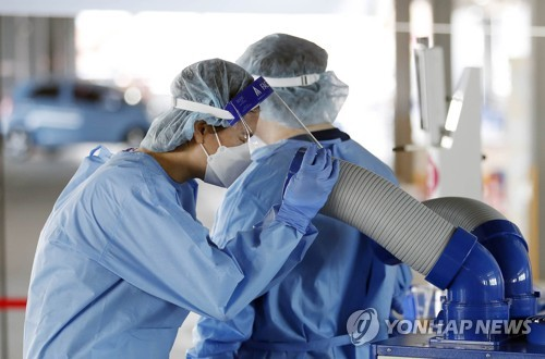 詳訊:南韓新增556例新冠確診病例 累計146859例