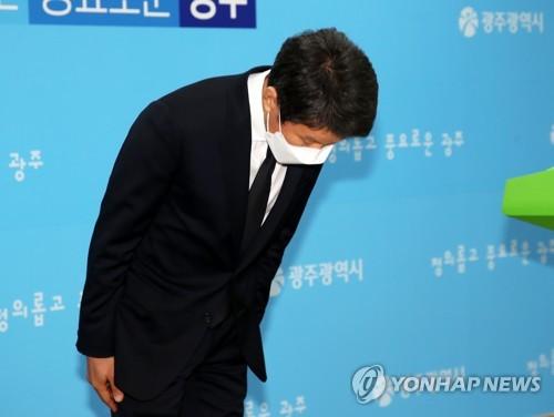 南韓HDC會長就光州拆遷樓倒塌致死事故致歉