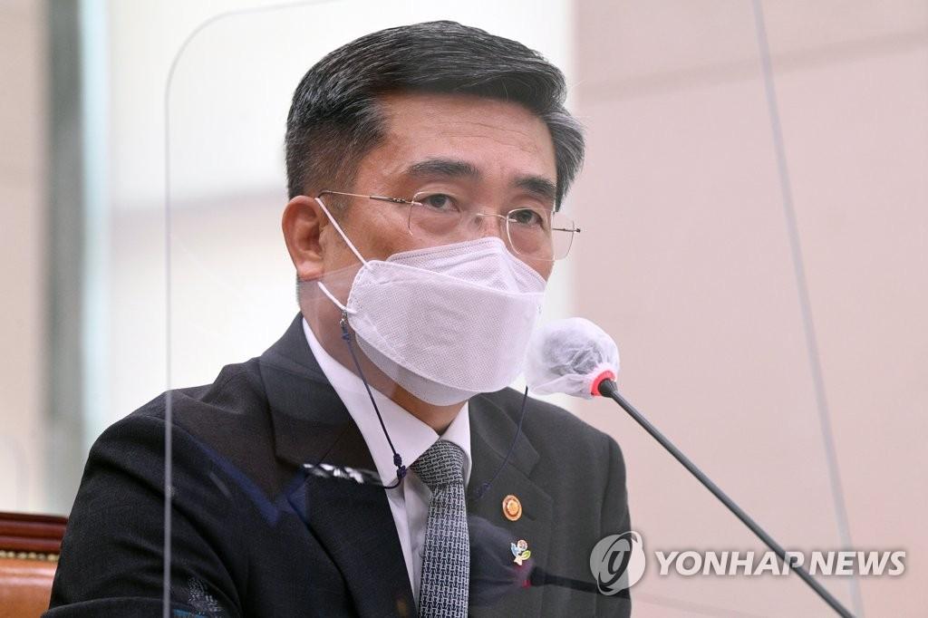 韓防長:推進軍隊司法制度改革是民意所向