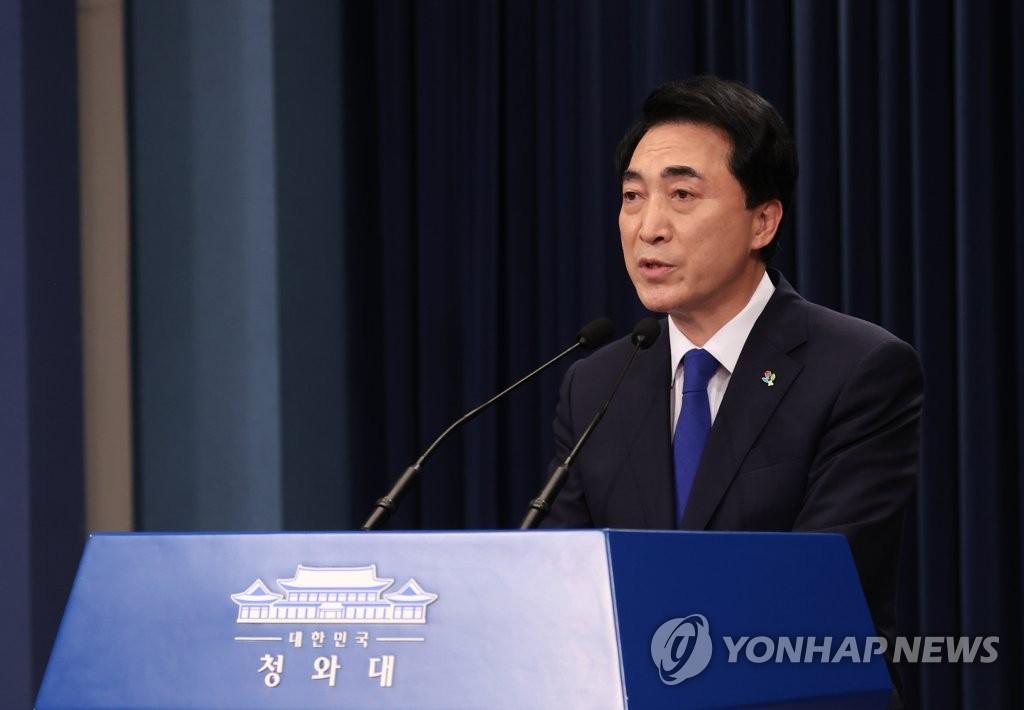 韓青瓦臺高官:為發展韓日關係繼續努力