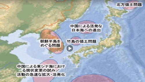 韓政府抗議日本自衛隊宣傳視頻錯標獨島