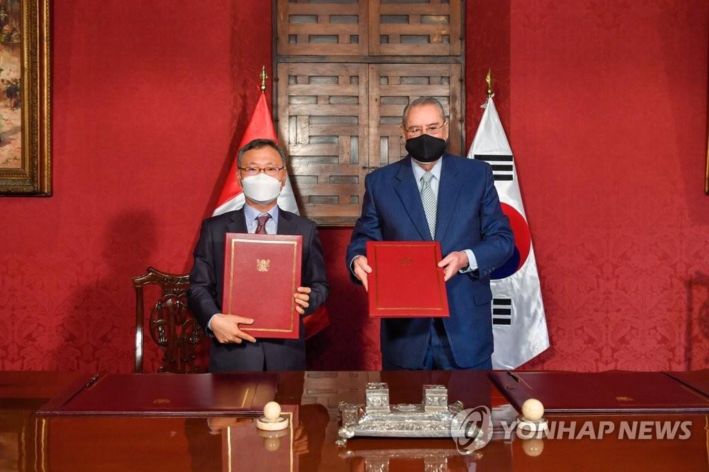 南韓向秘魯捐贈制氧機