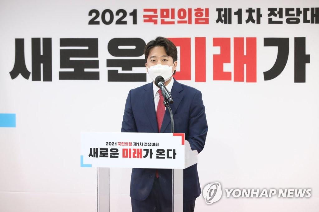 文在寅電賀李俊錫當選最大在野黨黨首