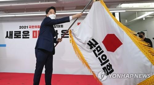 詳訊:李俊錫當選韓最大在野黨黨首 史上最年輕