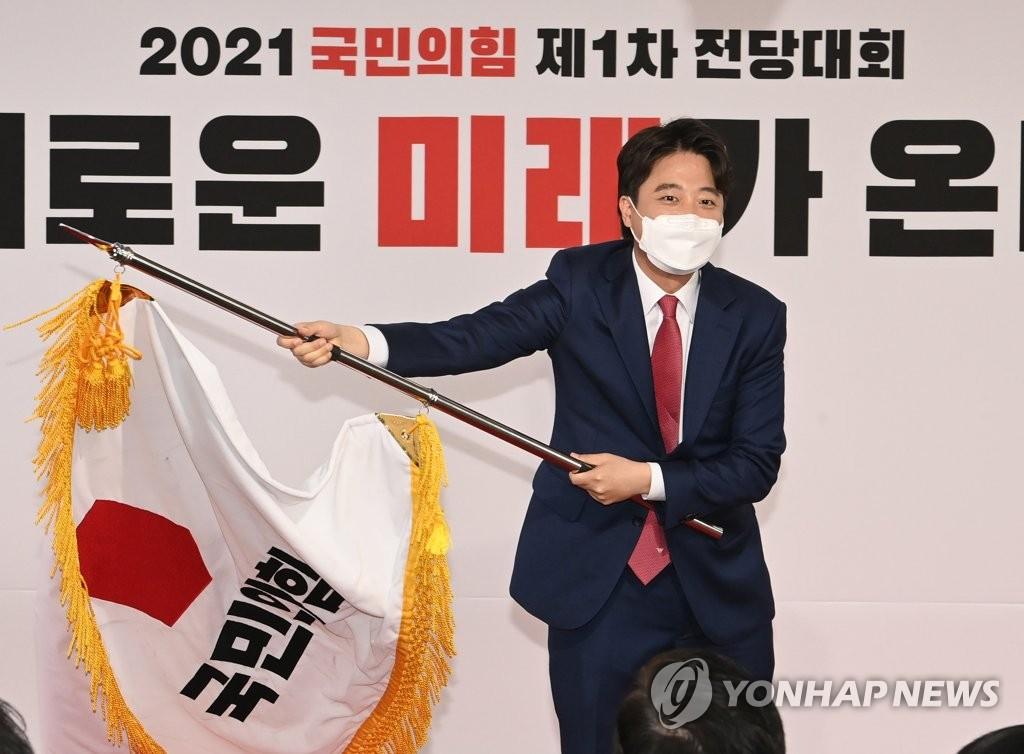 李俊錫當選韓最大在野黨黨首