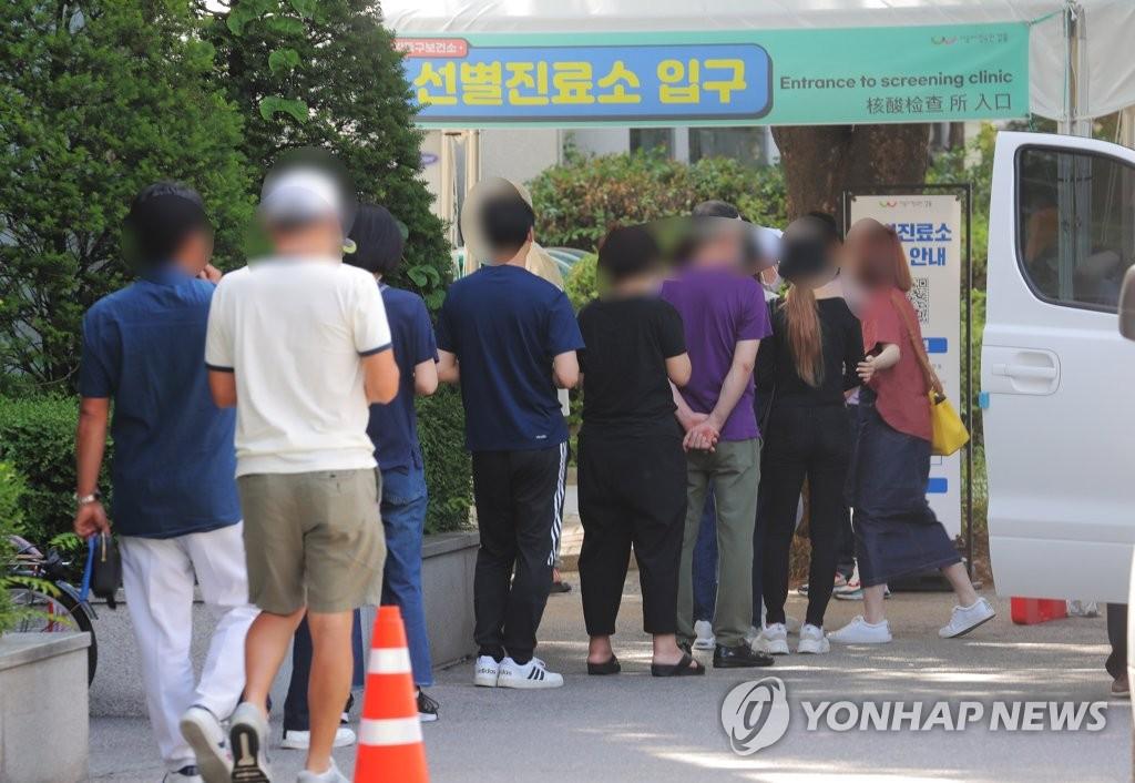 詳訊:南韓新增452例新冠確診病例 累計147874例