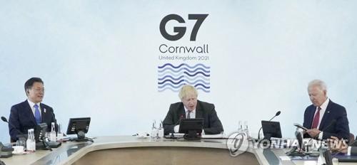 文在寅在G7峰會強調自由貿易和開放經濟合作