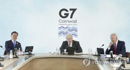 文在寅在G7峰會介紹新冠疫苗援助計劃