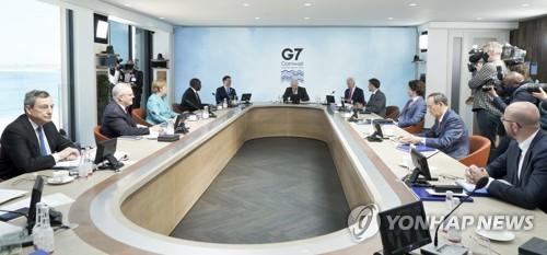G7峰會首場擴大會議