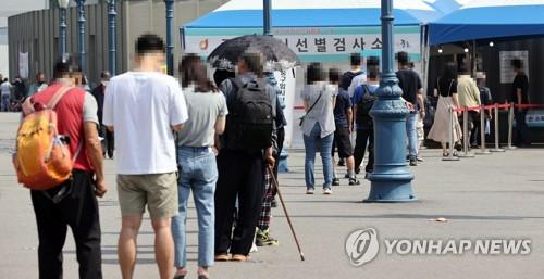 詳訊:南韓新增399例新冠確診病例 累計148273例
