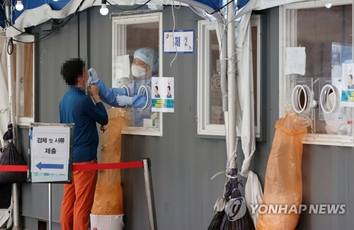 簡訊:南韓新增399例新冠確診病例 累計148273例