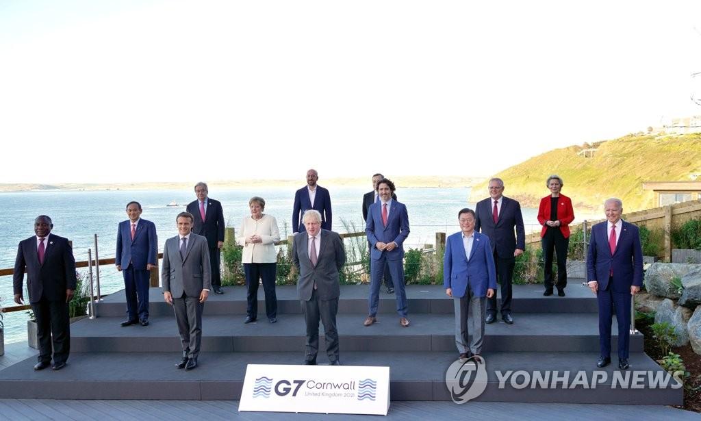 G7峰會領導人大合影