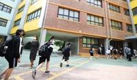 南韓9月起有望全面線下復課