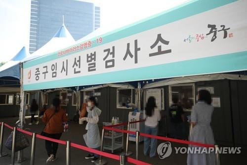 詳訊:南韓新增374例新冠確診病例 累計148647例