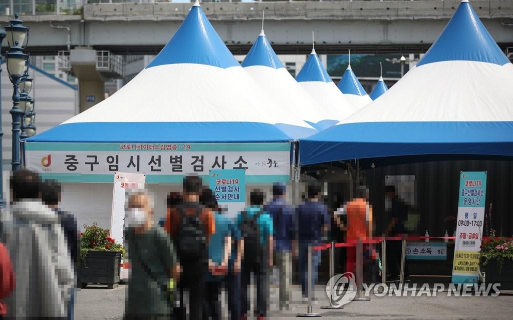 詳訊:南韓新增545例新冠確診病例 累計149191例