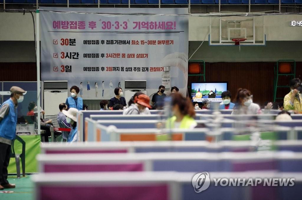 韓防疫部門呼籲提高新冠疫苗接種率