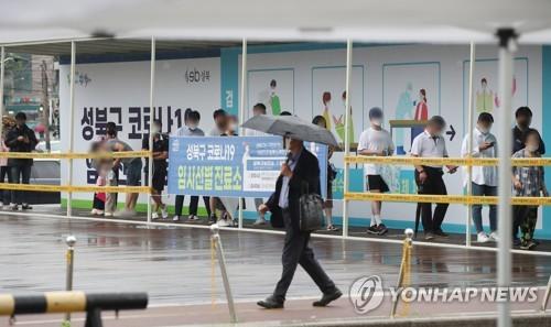 詳訊:南韓新增540例新冠確診病例 累計149731例