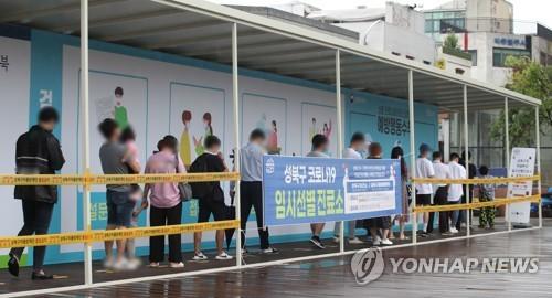 簡訊:南韓新增545例新冠確診病例 累計149191例
