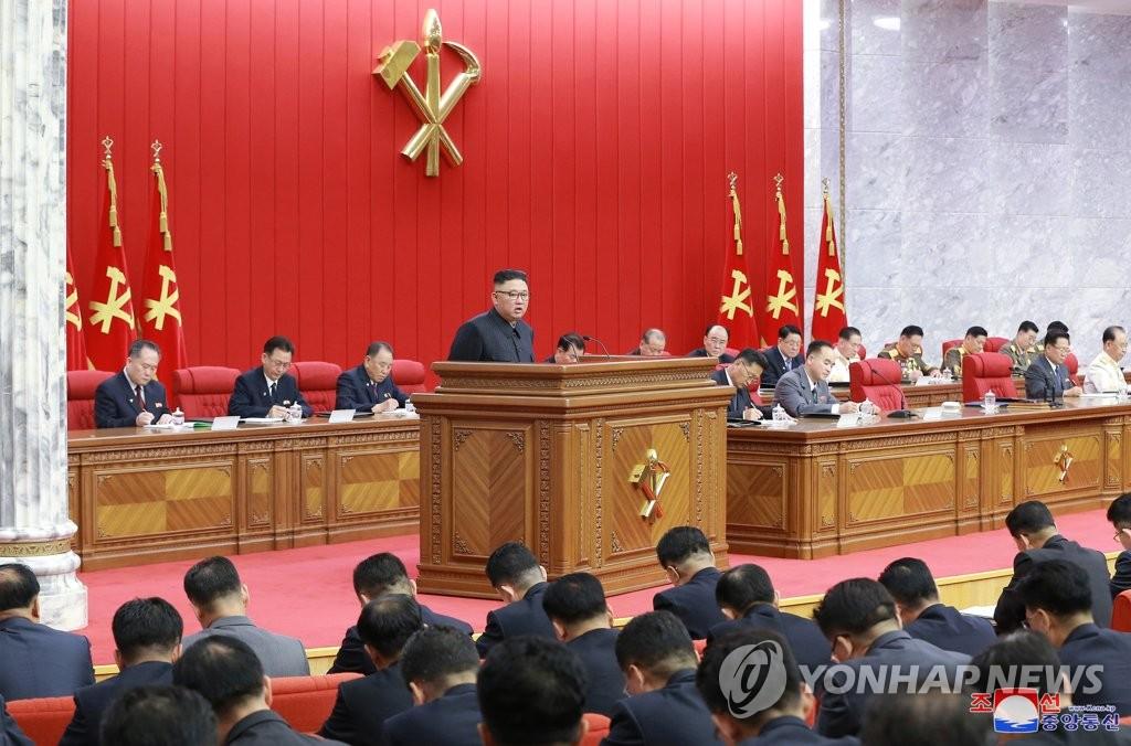 金正恩主持勞動黨八屆三中全會討論糧食問題