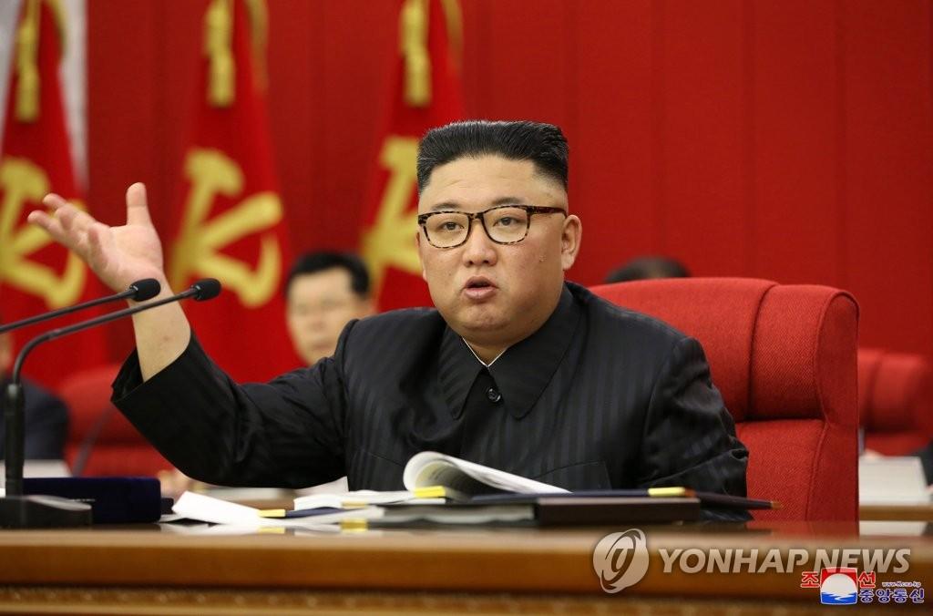 6月15日,在平壤,金正恩主持召開朝鮮勞動黨第八屆中央委員會第三次全體會議。 韓聯社/朝中社(圖片僅限南韓國內使用,嚴禁轉載複製)