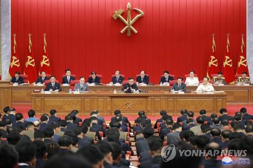 朝鮮勞動黨第八屆三中全會