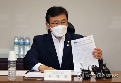 韓長官:從COVAX所獲一批疫苗延至7月初到貨
