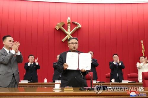 報告:朝軍動員人力和戰略儲備支撐民生經濟