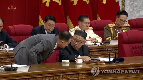 朝鮮勞動黨第八屆三中全會閉幕