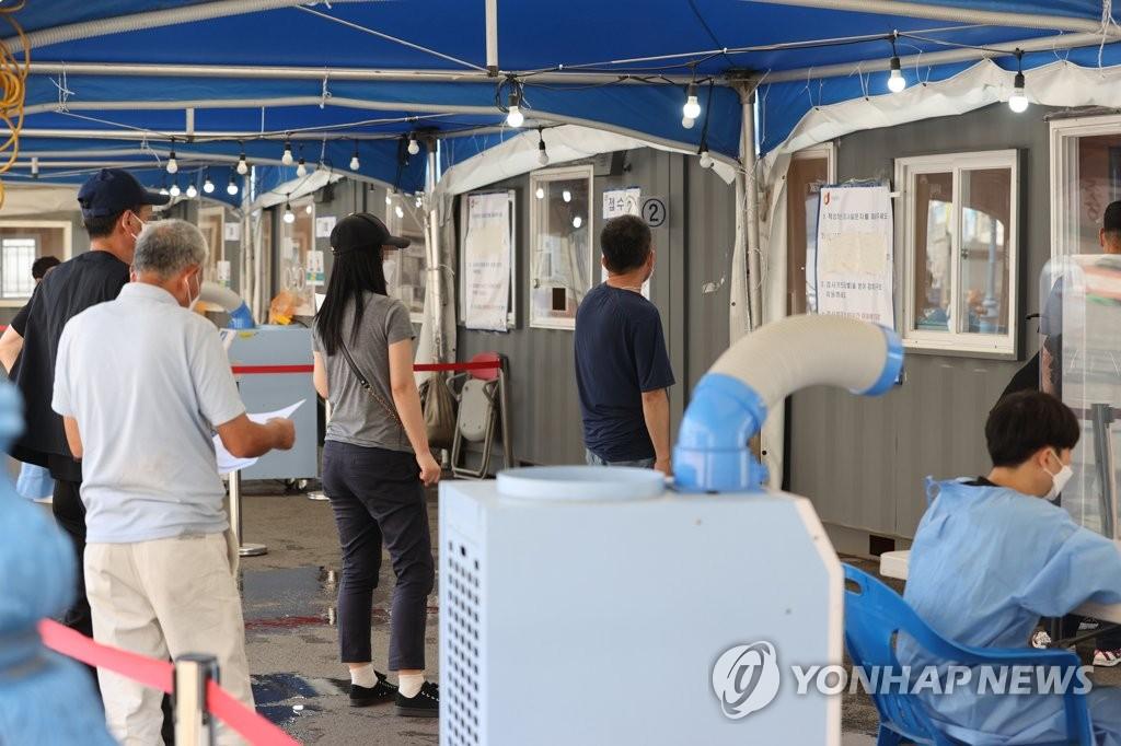詳訊:南韓新增357例新冠確診病例 累計151506例