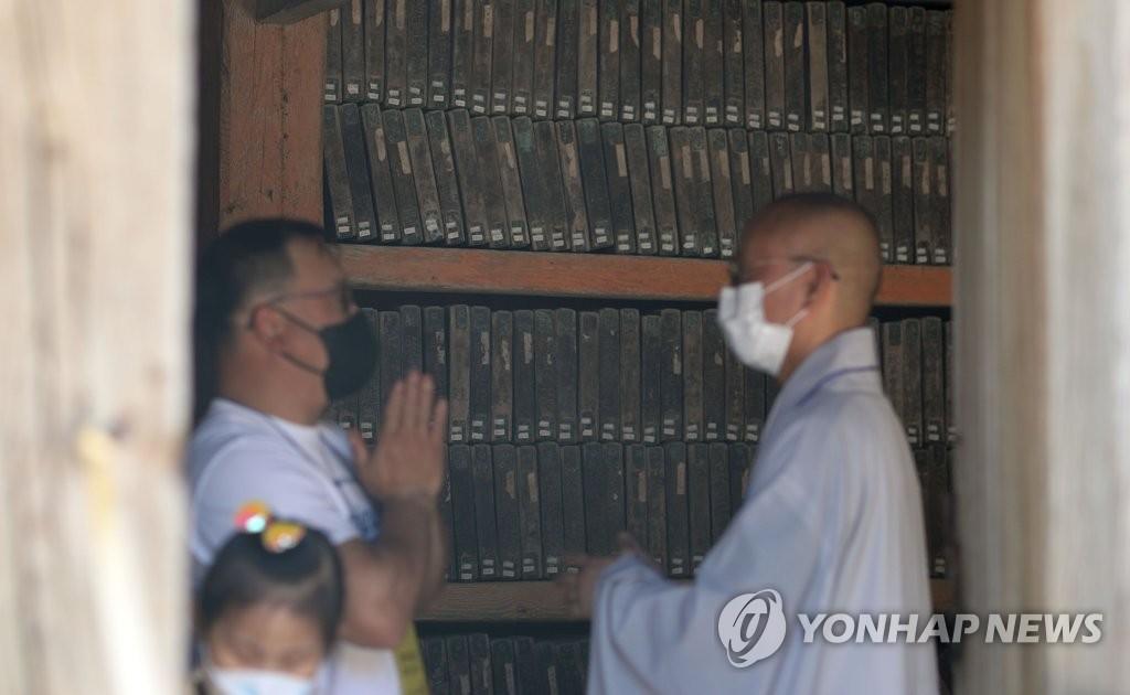 6月20日上午,遊客參觀收藏《八萬大藏經》的法寶殿。 韓聯社