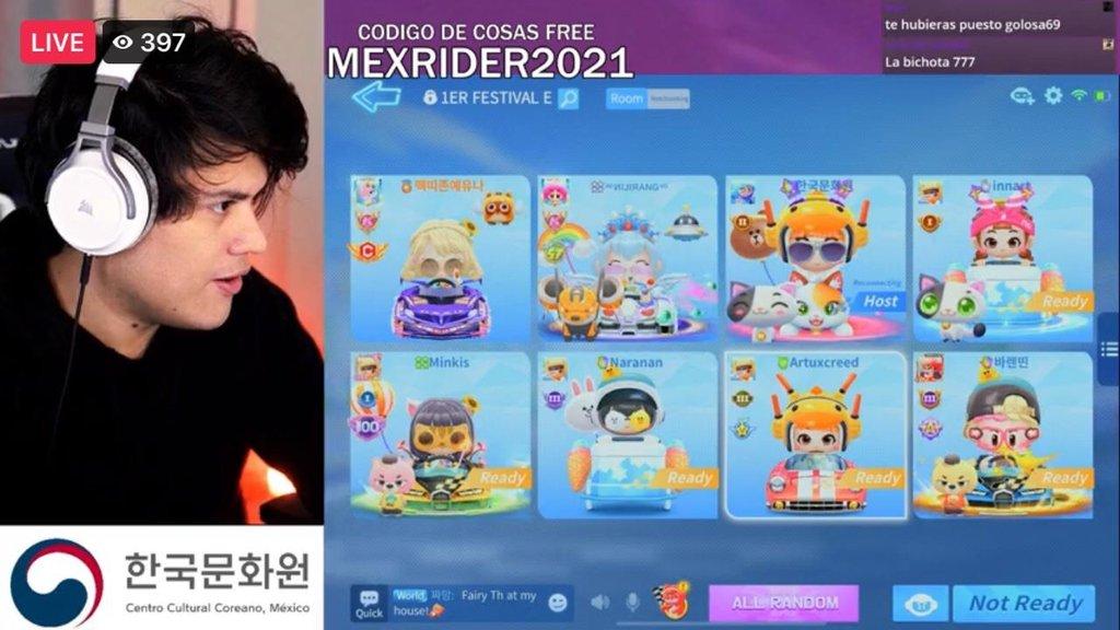 第一屆韓墨電子競技大賽開戰