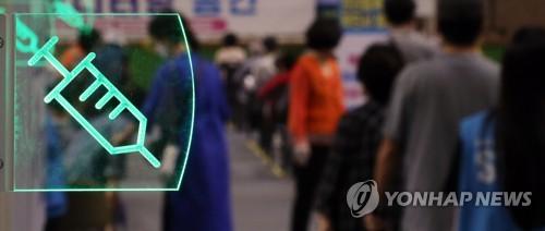 南韓首劑新冠疫苗接種率29.9%