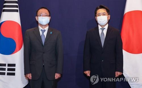 韓日對朝代表合影