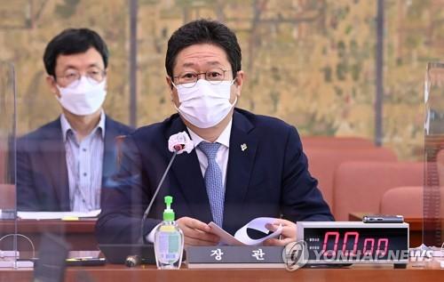 韓文體部長:韓朝共同舉辦2032年奧運會已成泡影