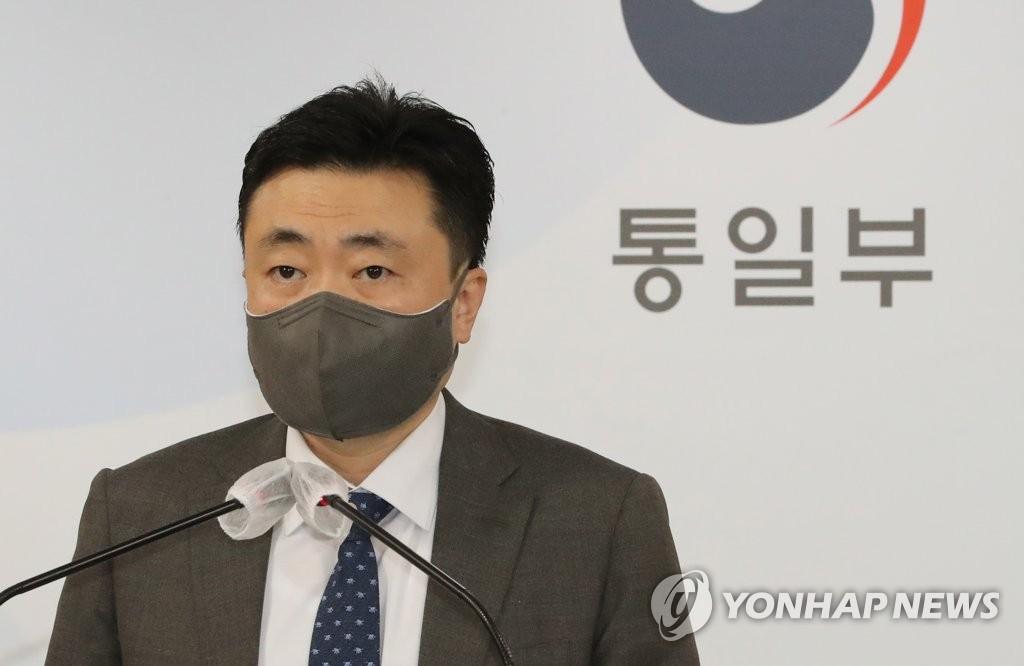 韓統一部:韓美司局磋商探討韓朝獨立合作項目