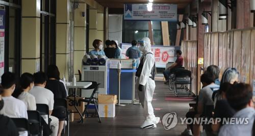 簡訊:南韓新增711例新冠確診病例 累計160795例