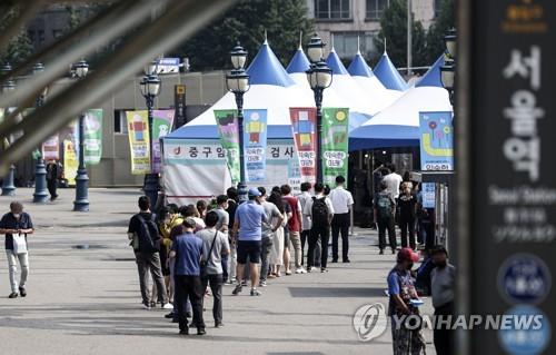 詳訊:南韓新增743例新冠確診病例 累計160084例
