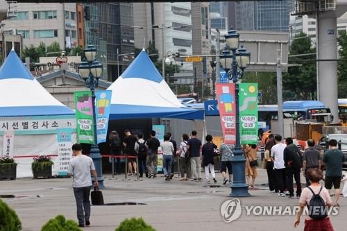 簡訊:南韓新增743例新冠確診病例 累計160084例