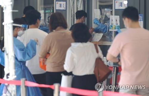 詳訊:南韓新增711例新冠確診病例 累計160795例
