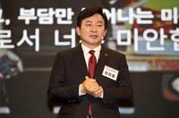 韓濟州知事元喜龍宣佈競選總統