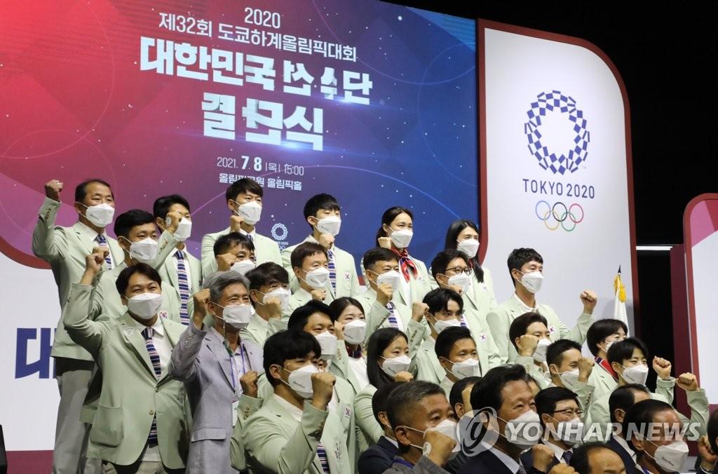 南韓軍團部分成員啟程赴日開啟奧運征程