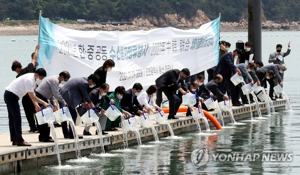 第三次韓中聯合增殖放流活動在仁川舉行