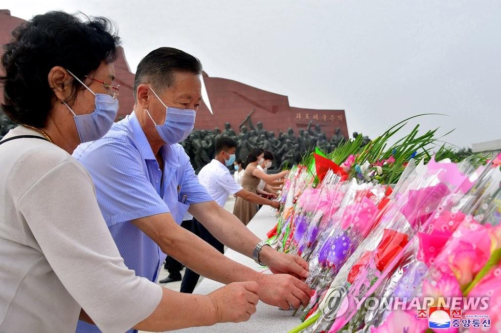 韓智庫:朝鮮加大境內禁韓劇力度防止體制動搖