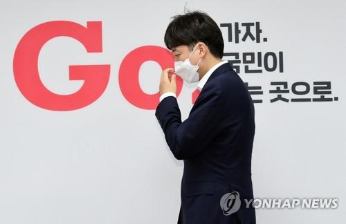 朝媒譴責韓最大在野黨黨首撤銷統一部發言