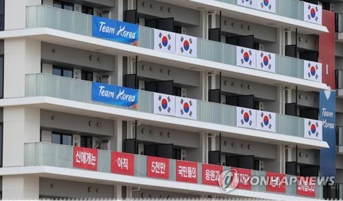 朝媒批日就韓奧運村橫幅無理取鬧