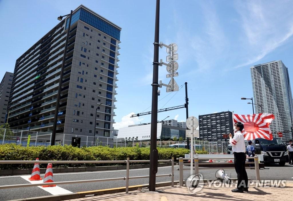 朝媒譴責日本奧運地圖錯標獨島