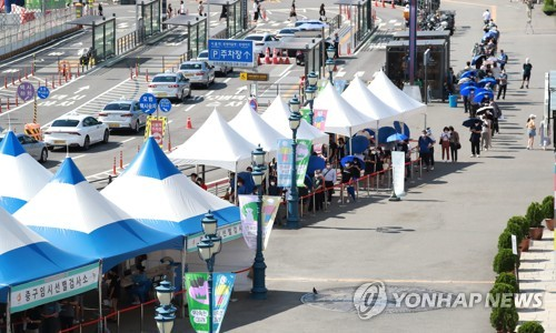 簡訊:南韓新增1487例新冠確診病例 累計188848例