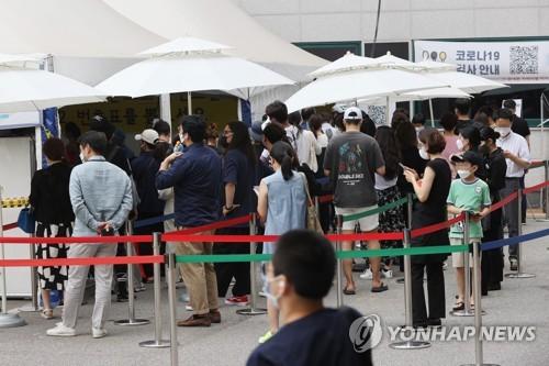 簡訊:南韓新增1784例新冠確診病例 累計182265例