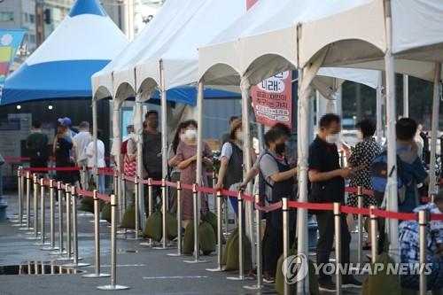 詳訊:南韓新增1784例新冠確診病例 累計182265例